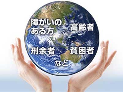 令和元年度熊本県人権啓発 推進協議会 予定写真