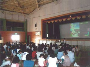 北部東小学校講演会の画像