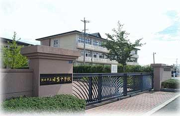 熊本市立日吉中学校講演報告の画像
